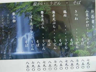 CIMG3390-2.jpg