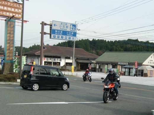 CIMG3552-2.jpg