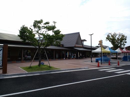 道の駅おおと.jpg