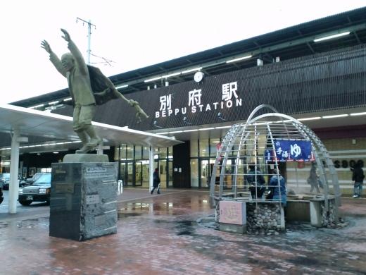 別府駅前の風景.jpg
